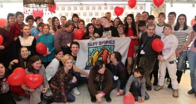 Заставка для - День Влюбленных продолжается вместе с фондом «Лучшие Друзья»