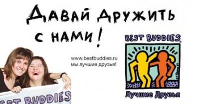 Заставка для - На московских остановках появились плакаты с рекламой нашего Фонда