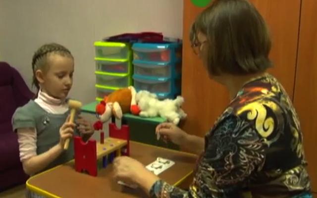 Заставка для - 2 апреля – Всемирный день распространения информации об аутизме