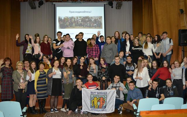 Заставка для - «Лучшие друзья» теперь и в Воронеже!