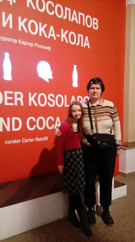 На выставке «Ленин и Кока-кола»