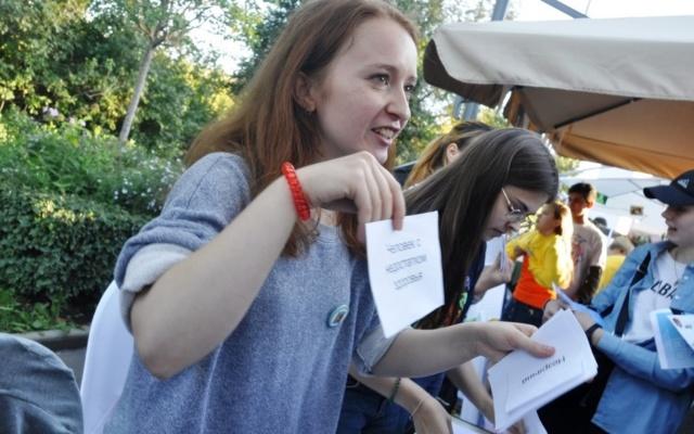 Заставка для - День Вышки, 400 первокурсников и 10 новых волонтеров