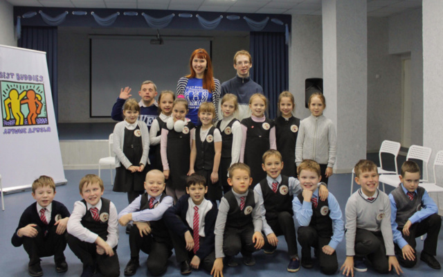 Заставка для - Уроки доброты для младших классов