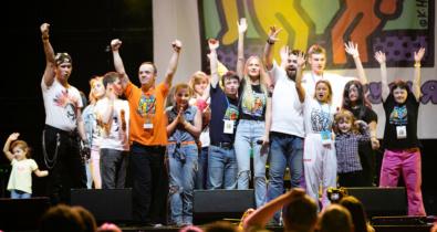 Заставка для - VIII Благотворительный Танцевальный Марафон успешно проведен!