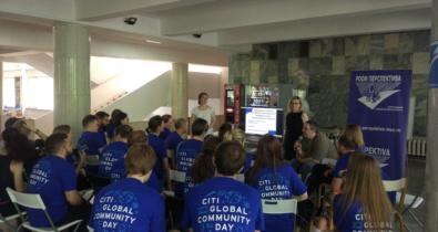 Заставка для - Международный день волонтера Citi
