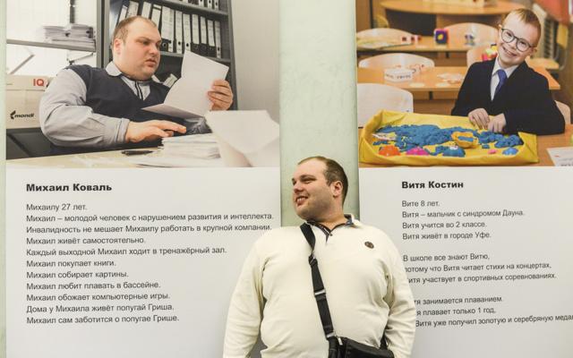Заставка для - «Простыми словами» об интеллектуальных нарушениях: в Госдуме открылась выставка «Смотрите, я здесь!»