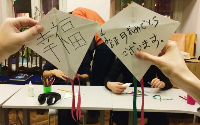 Заставка для - Воздушные змеи, волчки и иероглифы: «Лучшие Друзья» сходили в музей Востока