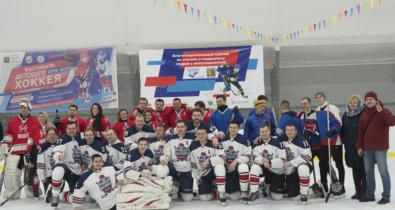 Заставка для - «Шайбу, шайбу!»: как прошел I Благотворительный турнир по хоккею