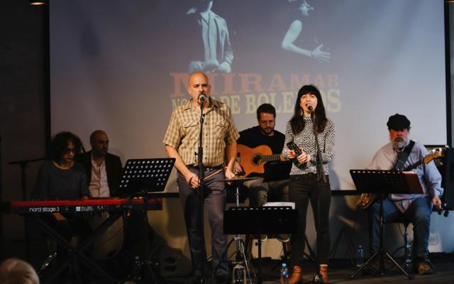 Заставка для - Благотворительный концерт в стиле латино