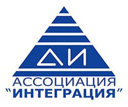 Ассоциация «Интеграция»