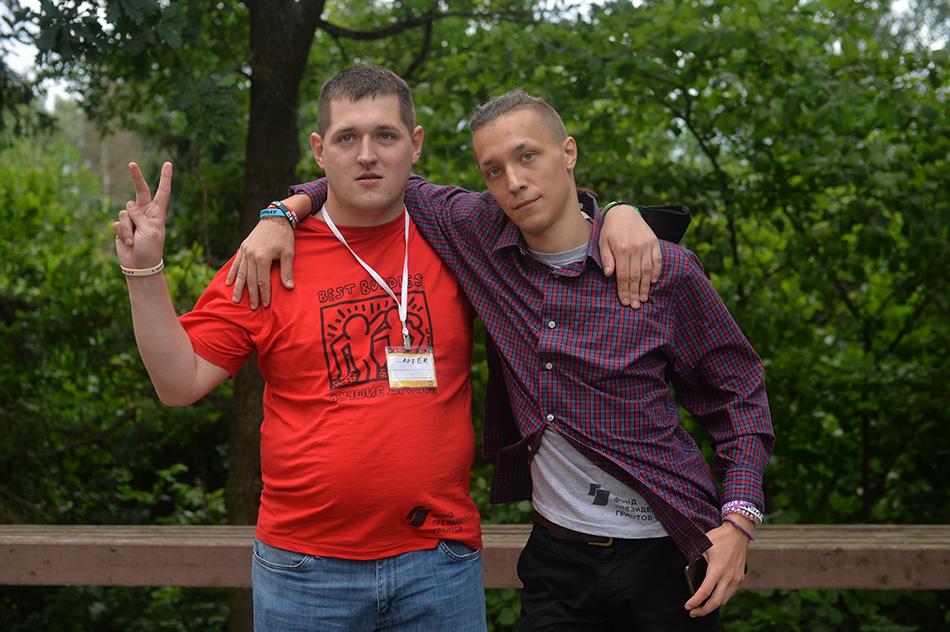 Артём и Егор